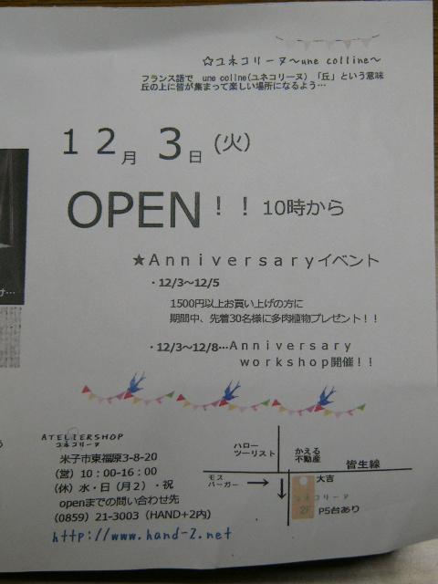 P1120372.jpg