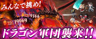 banner_130515_2.jpg