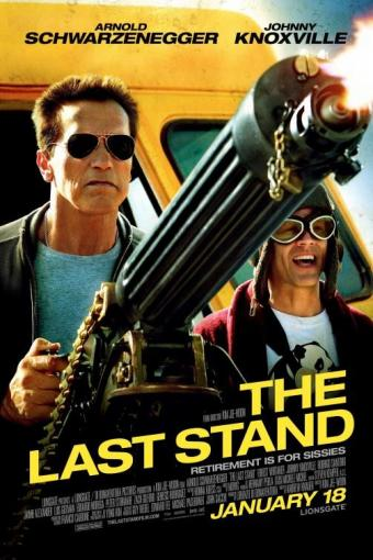 135298584121513221334_last_stand_ver3[1]