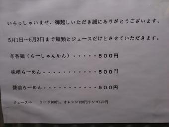 PAP_20130507145 (5)