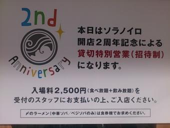 PAP_20130615 (25)