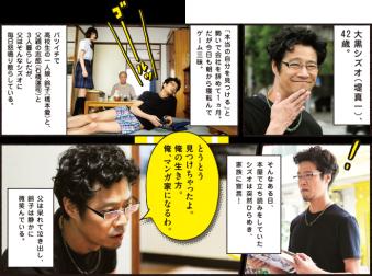story01[1]