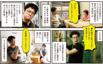 story02[1]