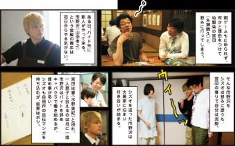 story03[1]