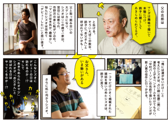 story04[1]
