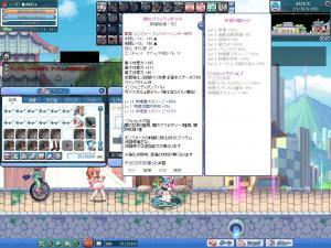 2013_09_03_20_18_20_000.jpg