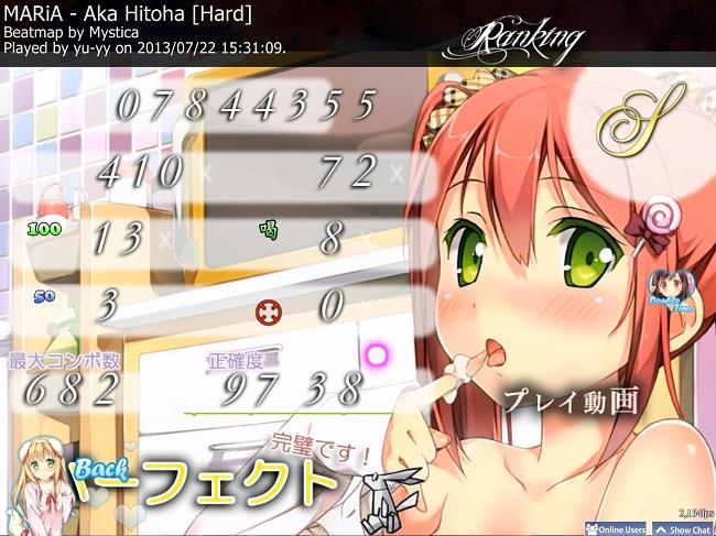 screenshot091_20130723221141.jpg