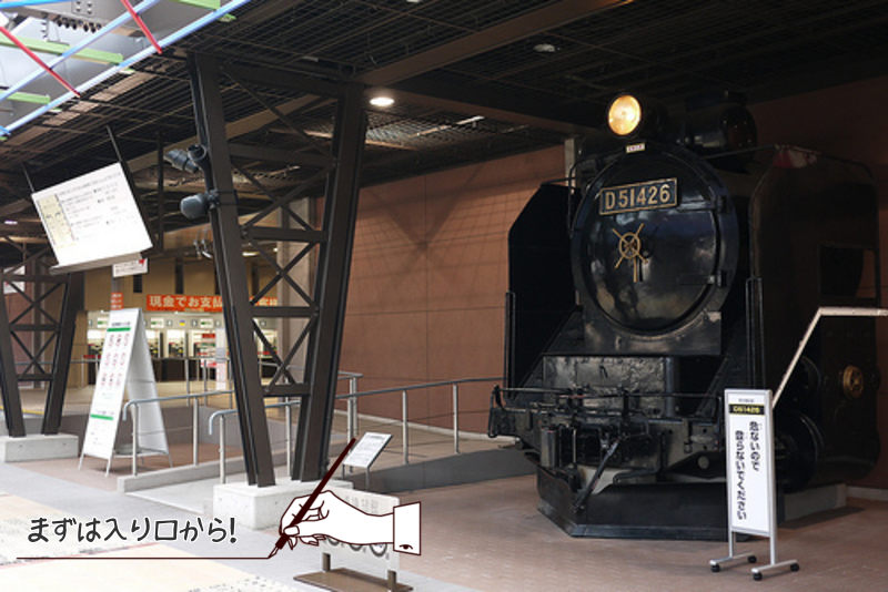 鉄道写真1