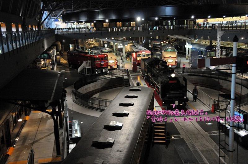 鉄道写真2