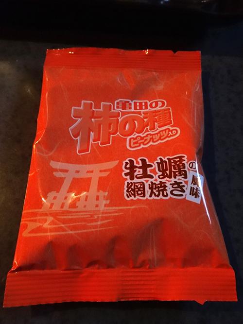 18柿の種牡蠣網焼き風味