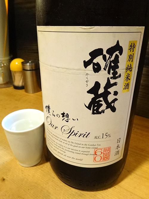 12特別純米酒確蔵