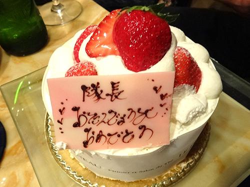 16ケーキ