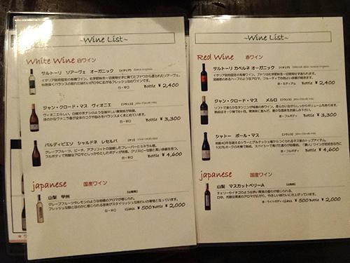 65Dワイン1