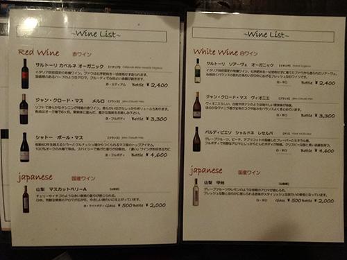 66Dワイン2
