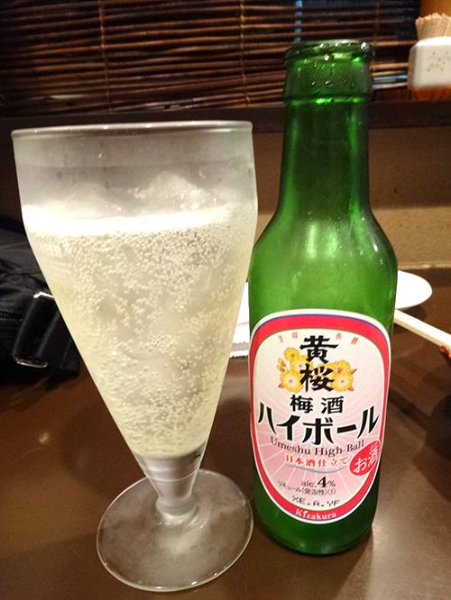 38梅酒ハイボール