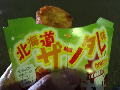 04からあげ君北海道ザンタレ味