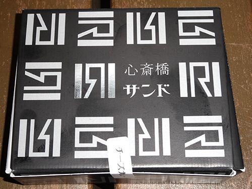 53心斎橋サンド・チーズカレーサンド1100
