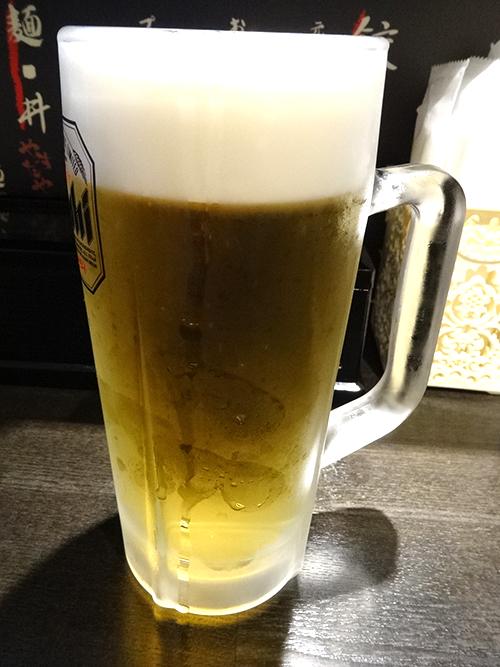 05生ビール500→280
