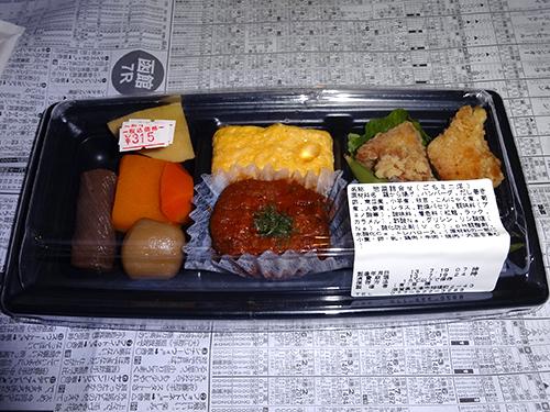 13豆藤洋風惣菜セット315