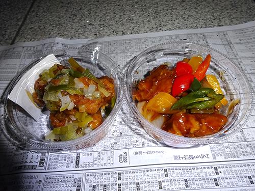15上海デリ絶品!!ネギまみれ鶏唐揚げ健康黒酢酢豚
