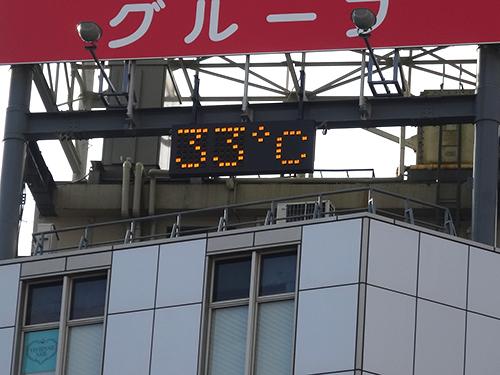 02気温33度