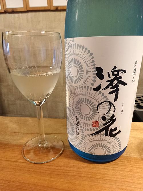 20夕涼み澤の花純米吟醸
