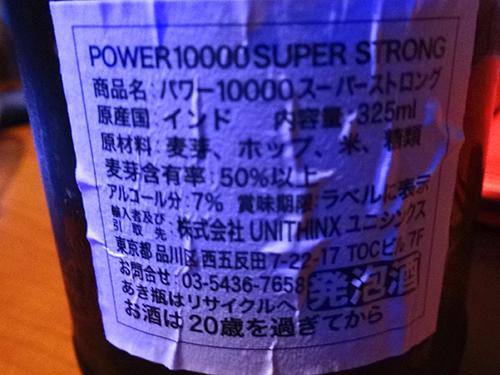 04発泡酒