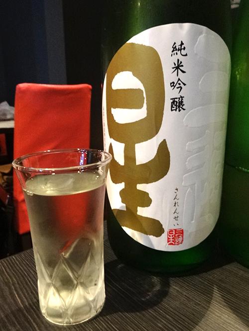 09三連星純米吟醸