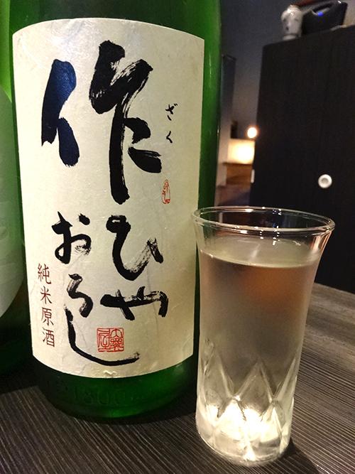 10作純米原酒ひやおろし