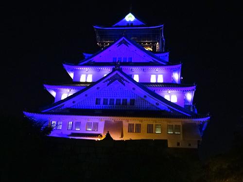 11大阪城2045
