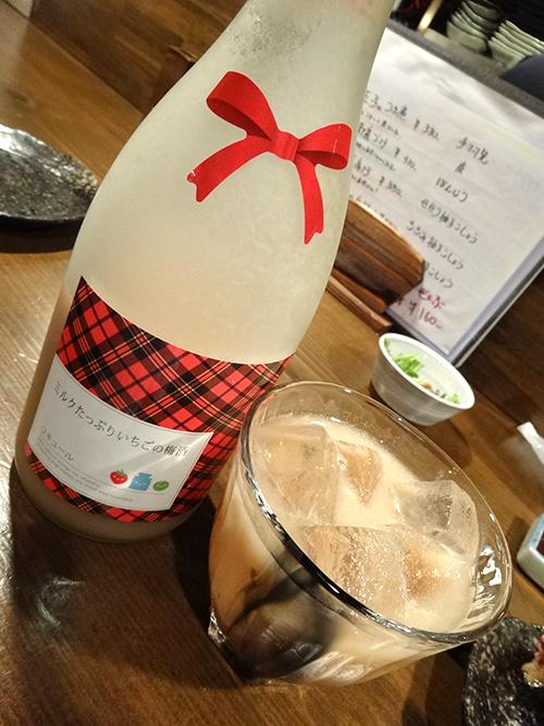 30ミルクたっぷりいちごの梅酒
