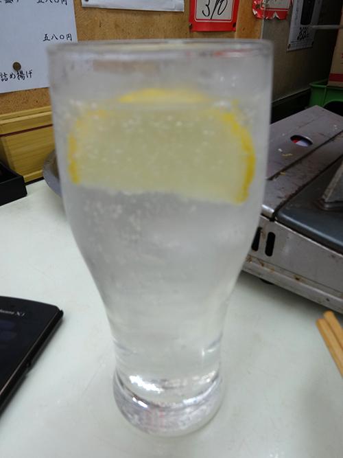 37レモンチューハイ290