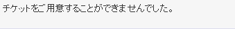 Baidu IME_2013-5-16_19-57-27