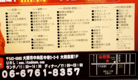 DSC05643_20130526111243.jpg