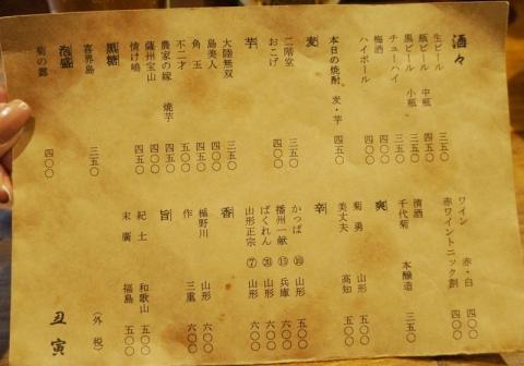 DSC08894_20131129120429d41.jpg