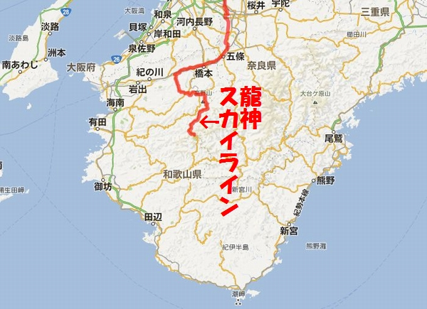 8RyujinMAP435