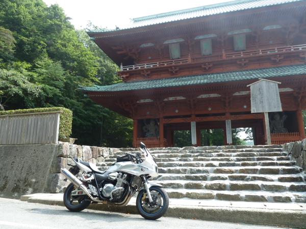 8Ryujin4.jpg
