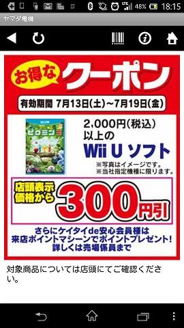 game_008.jpg
