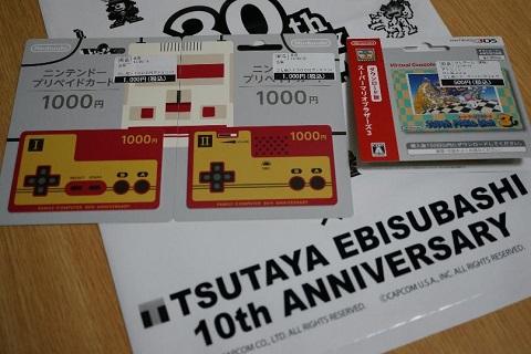 game_009.jpg