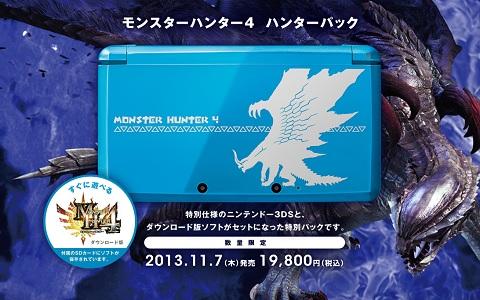 monsterhunter_025.jpg