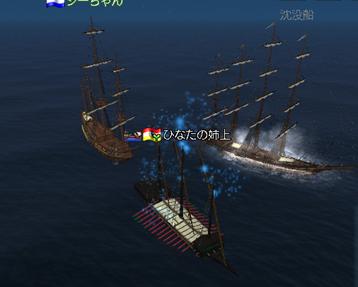 タコマ沈没船引き上げ成功