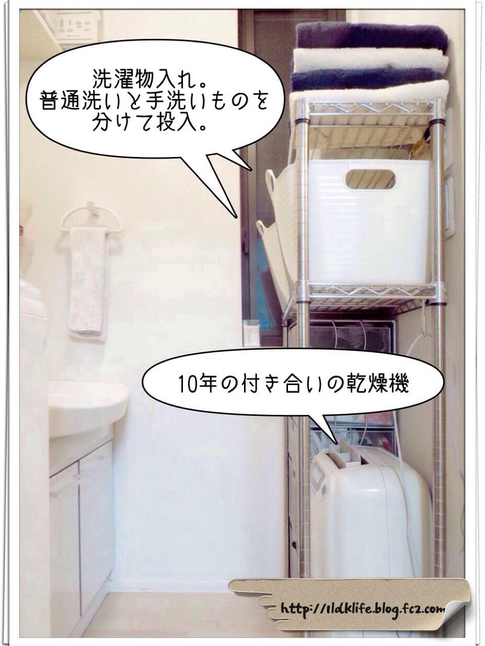 2013110813173223d.jpg