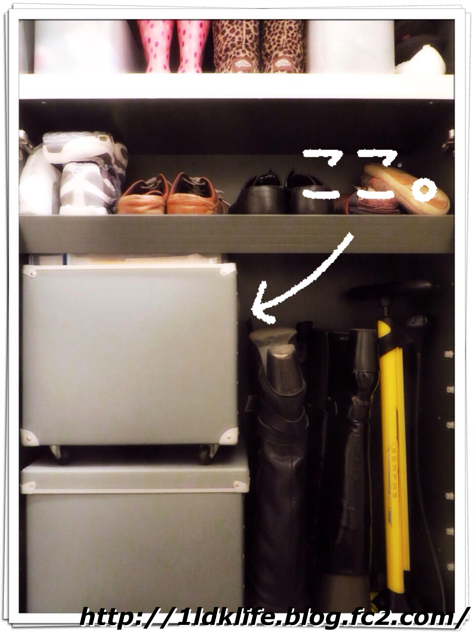 工具箱置き場。