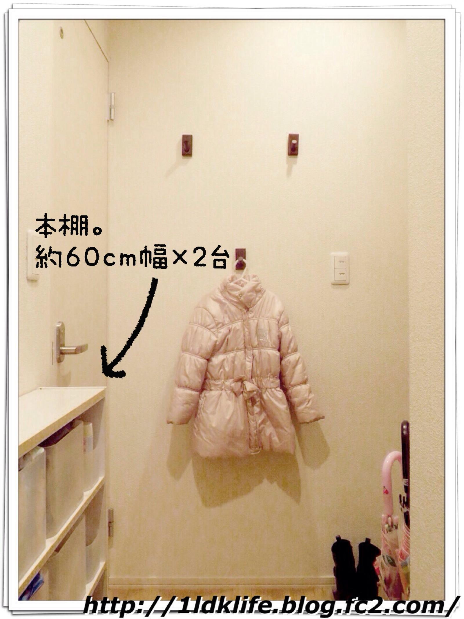 我が家の廊下(before)