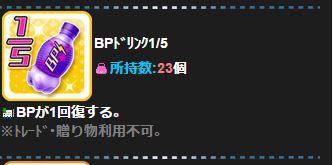 BP5.jpg