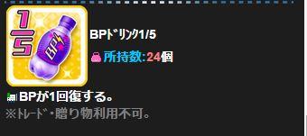 BP6.jpg