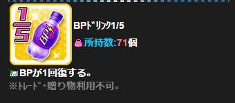 BP7.jpg