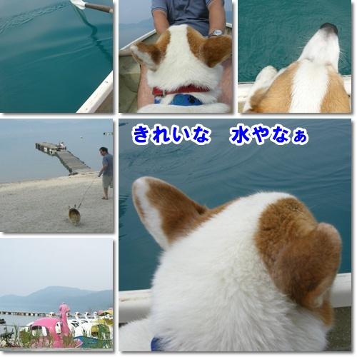 田沢湖 ボート