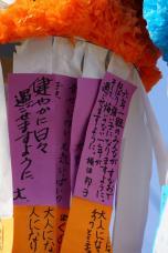 七夕祭り 小学校2 20130803