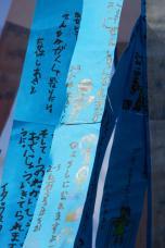 七夕祭り 小学校5 20130803